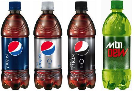 pepsi-new-logo-bottles