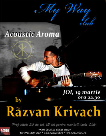 acoustic_aroma
