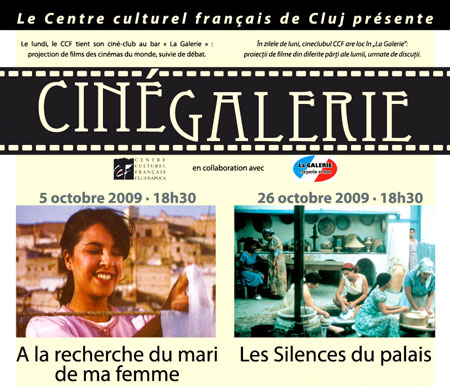 cinegalerie-oct