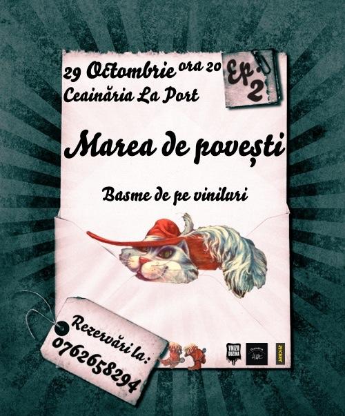 marea_de_povesti_ep_2_viniluri_500