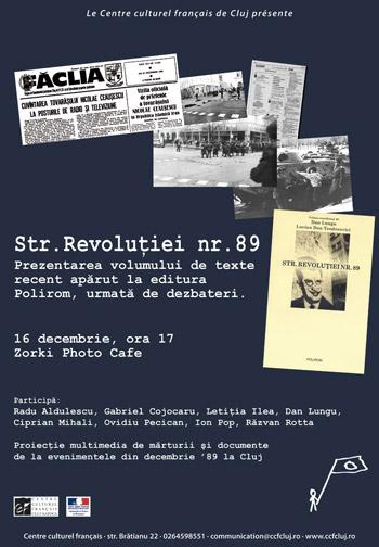 str-revolutiei