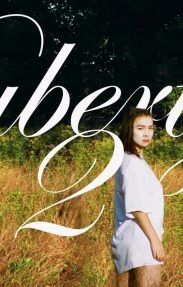 Friday, I'm in Love: Mitski